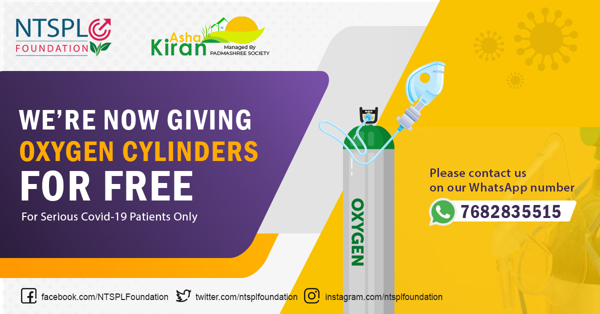 Free Oxygen Cylinders Donation